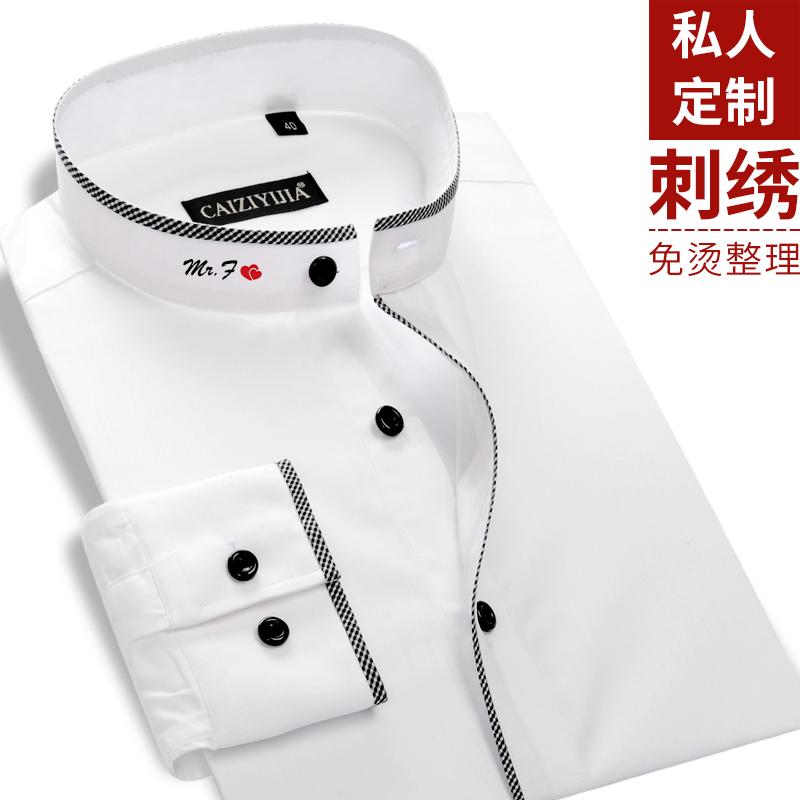 定制刺绣衬衫实体店有吗