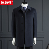 Heng Yuanxiang mens cashmere coat winter new business Leisure medium Large code clip cotton thick woolen coat
