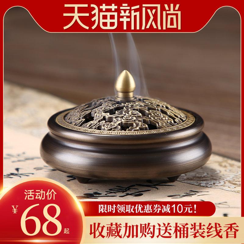 步氏堂 香炉纯铜家用室内小号仿古塔香檀香炉熏香供佛沉香盘香炉