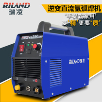 Rui Ling Argon arc welding Machine WS-200 250S inverter DC stainless steel welder single Argon arc welder 220V