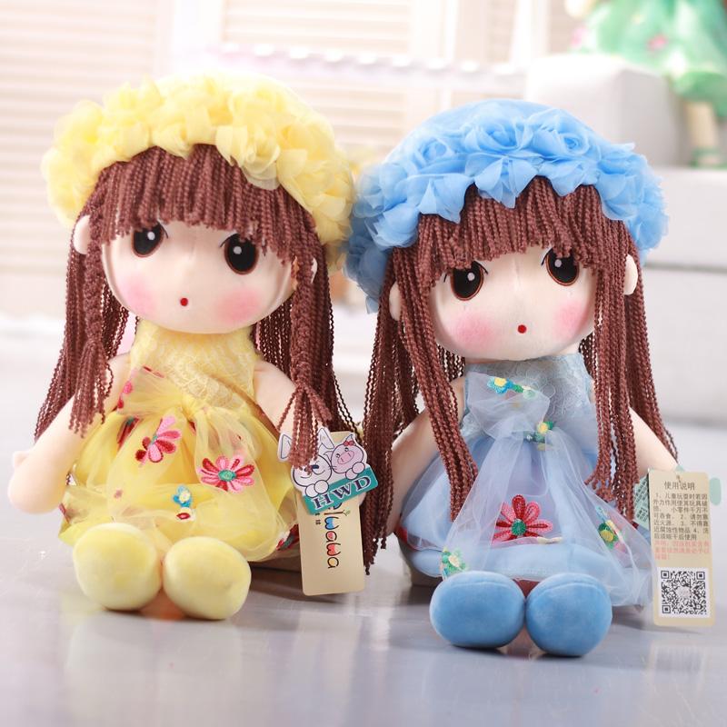 可爱花仙子菲儿布娃娃毛绒玩具小女孩公仔送女友七夕情人节礼物(用39.9元券)