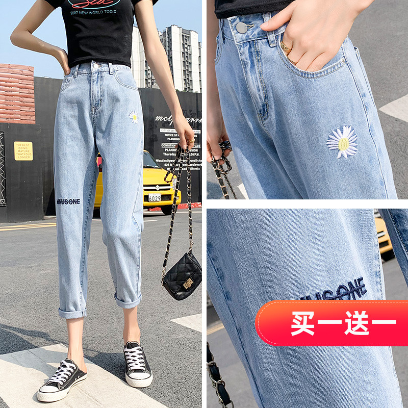 Summer Little Daisy denim pants straight tube loose high waist net red thin Harlem womens cropped pants wide leg sagging thin