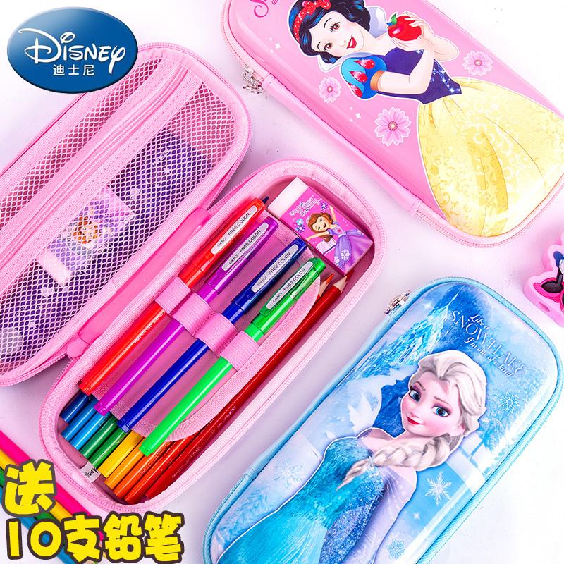 热销344件买三送一迪士尼男女生文具盒儿童小学生笔袋