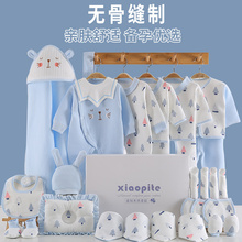 New baby clothes spring and autumn suit gift box new baby full moon gift