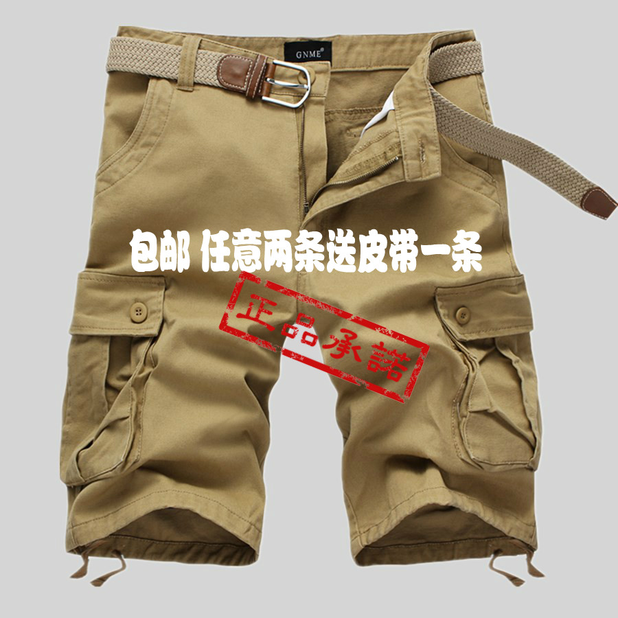 Summer work wear shorts mens summer casual 7-point pants beach pants loose thin Multi Pocket Capris large