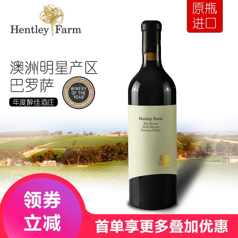 澳洲原装原瓶进口红酒亨特利酒庄野兽西拉子干红葡萄酒2015
