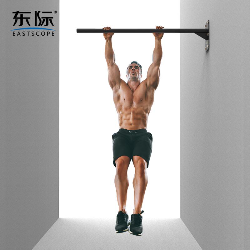 东际墙体过道引体向上单杠 家用健身器材室内外器材壁挂单杆