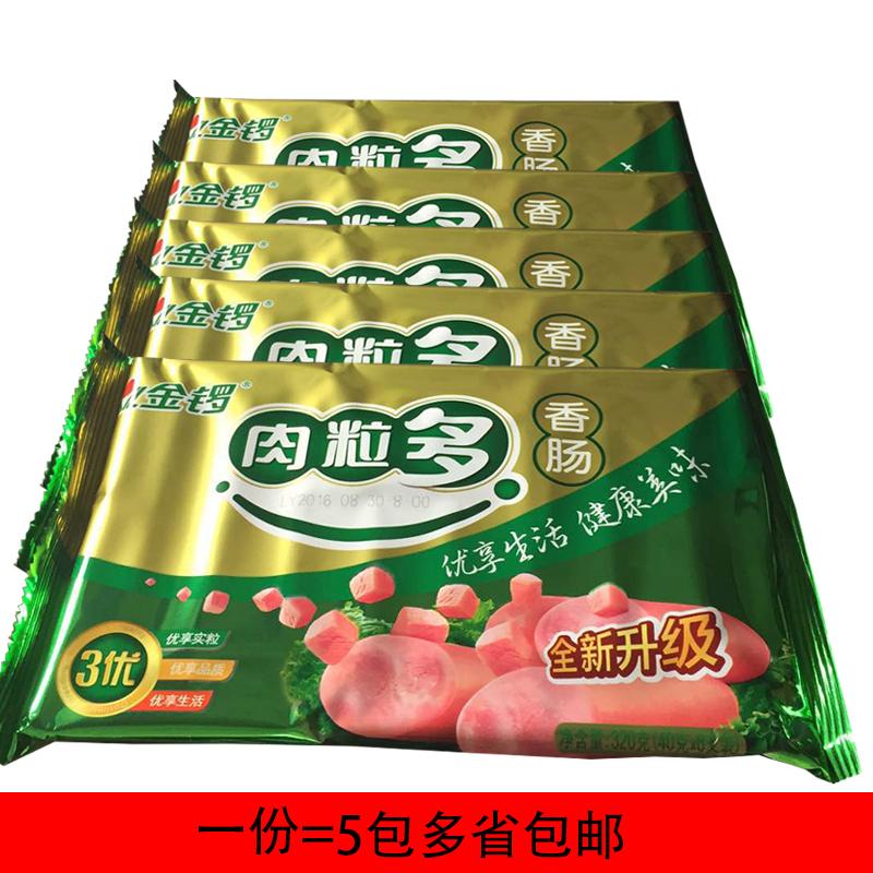 2021年生产どら肉粒多豚风味ソーセージ40 g*8本*5袋どらハム40本