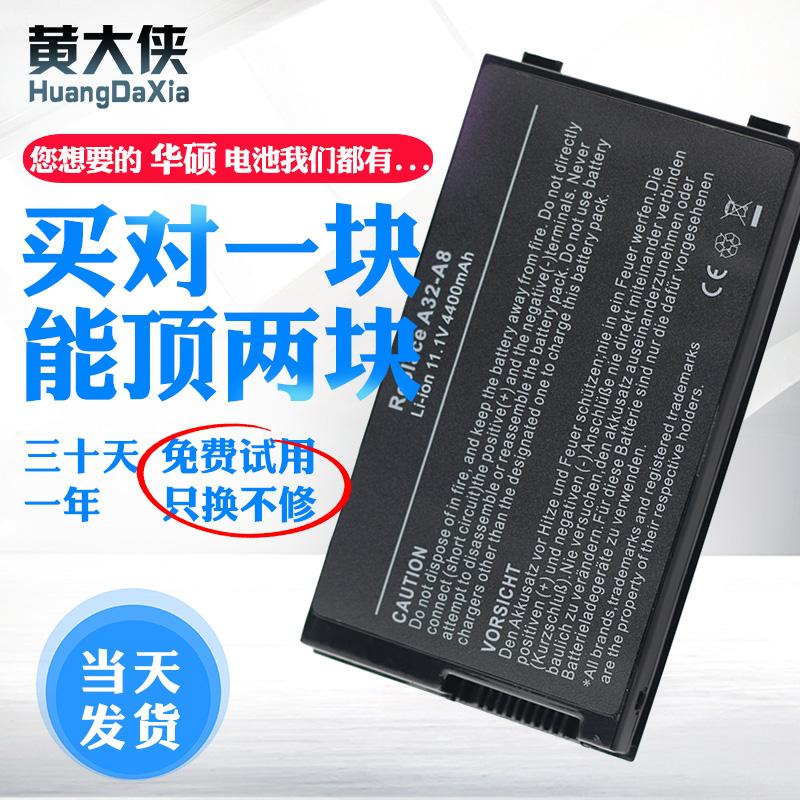 福彩三d走势图带连线专业版 m.cjcp.com.cn 下载最新版本官方版说明