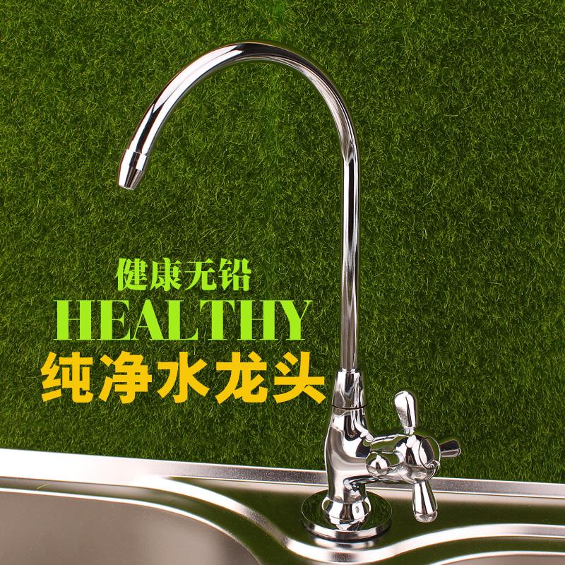 Аксессуары для водоочистителей и кулеров Артикул 549251725171