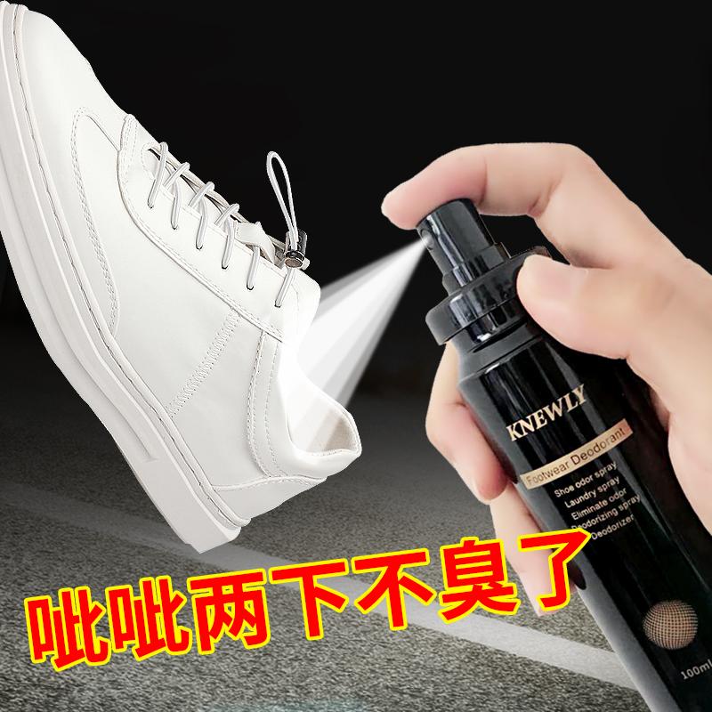 脚臭鞋袜子除臭喷雾剂球鞋内喷剂去除脚臭鞋柜异味防臭神器脚汗粉图片