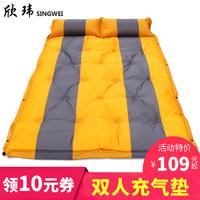 Счастливый Вэй автоматическая надувной подушки на открытом воздухе палатка сон подушка влага утолщённый расширение моно,парный человек офис комната вздремнуть подушка