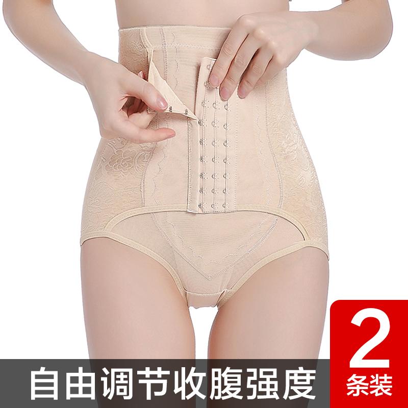 收腹内裤产后束身美体束腹塑形束腰收腰提臀塑身裤强力收小肚子女