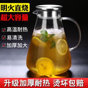 青苹果冷水壶玻璃瓶大容量泡茶壶防爆家用耐热高温凉白开水杯套装