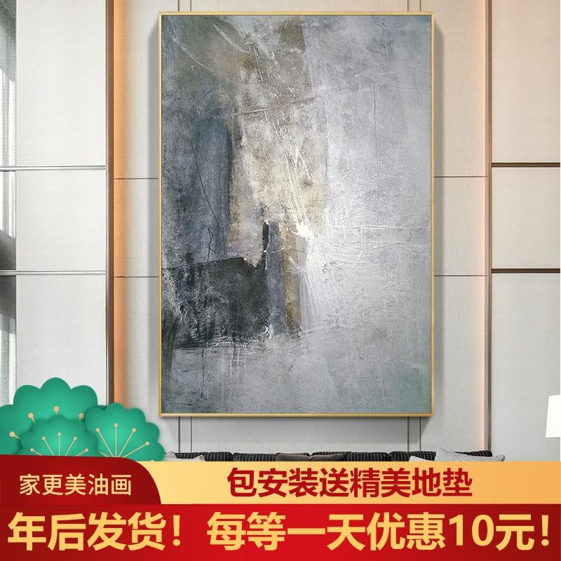 大尺寸客厅大幅玄幻挂画后现代简约壁画北欧风格装饰画纯手绘油画