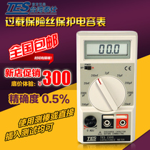 Taiwan Tektronix TES-1500 High-precision capacitance inductance test instrument frequency pulse electroplating power supply inductor Meter
