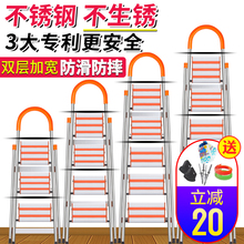 Start Stainless Steel Household Folding Ladder Aluminum Alloy Thickened Herringbone Ladder Indoor Portable Multifunctional Engineering Stairway
