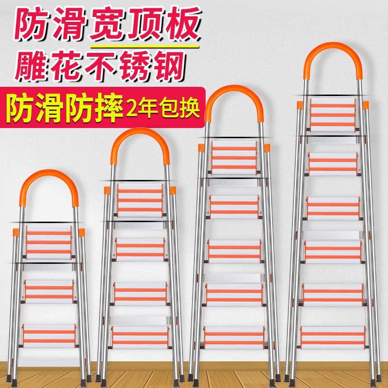 Создать шаг нержавеющей стали домой сложить лестница алюминиевых сплавов сгущаться елочка лестница комнатный четыре пять шагов инжиниринг лестница табуретка стул