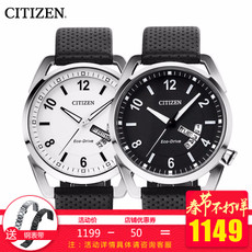 Citizen 12 AW0010