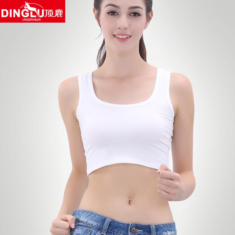 女士短款小背心吊带无袖纯棉运动打底衫修身性感内搭黑白针织宽松