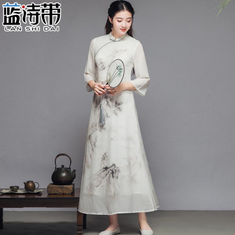 Национальная китайская одежда Артикул 598972772381