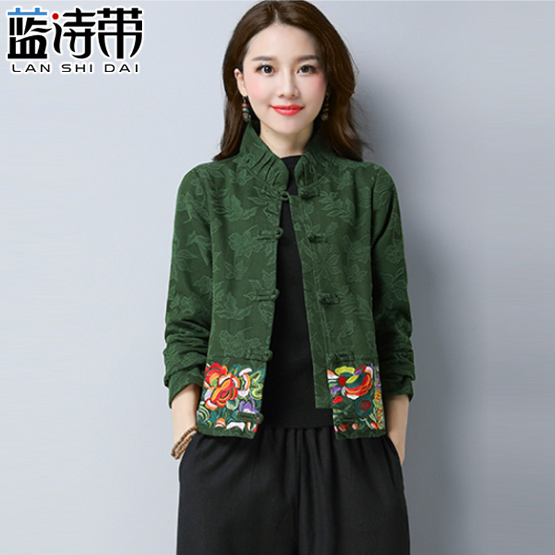 Tang suit female Chinese style girl Zen retro tea service buckle coat national style cheongsam change