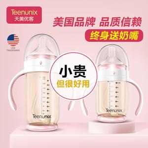 领5元券购买婴儿奶瓶ppsu耐摔宽口径新生儿宝宝防胀气带吸管手柄硅胶奶嘴正品