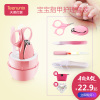Newborn baby nail clippers baby nail clippers suit nail clippers dedicated anti-Garou child safety scissors