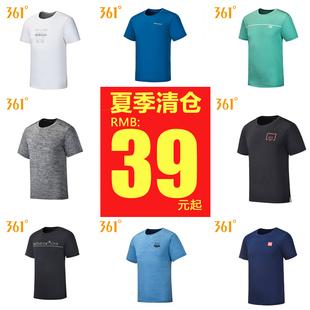 361运动T恤短袖男士2019夏季跑步速干宽松圆领透气361度男士T恤