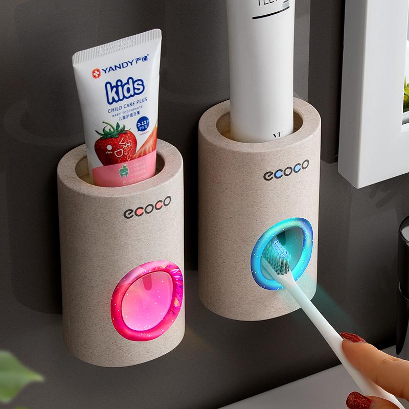 (用21.2元券)ecoco全自动挤牙膏器套装置物架