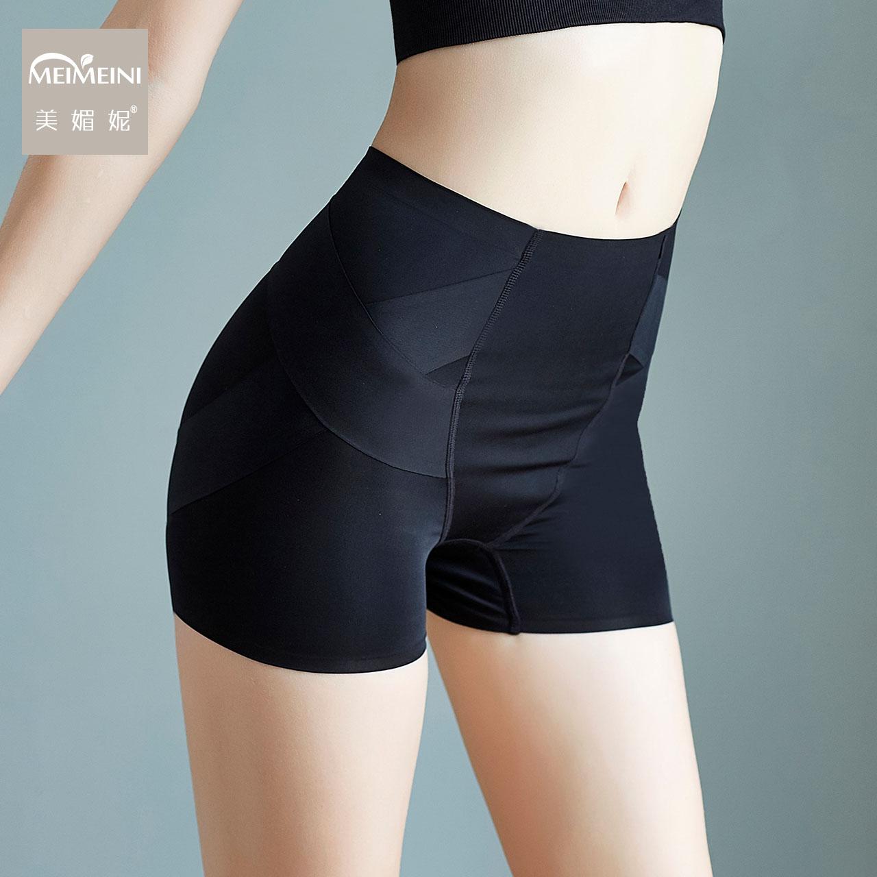 收腹内裤女夏季卡卡提臀翘臀芭比塑形束腰塑身神器薄款高腰安全裤