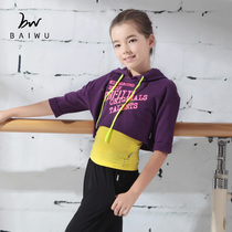 Pak House Dance new childrens jazz dance hooded top loose short sleeve hip-hop hooded girl set head