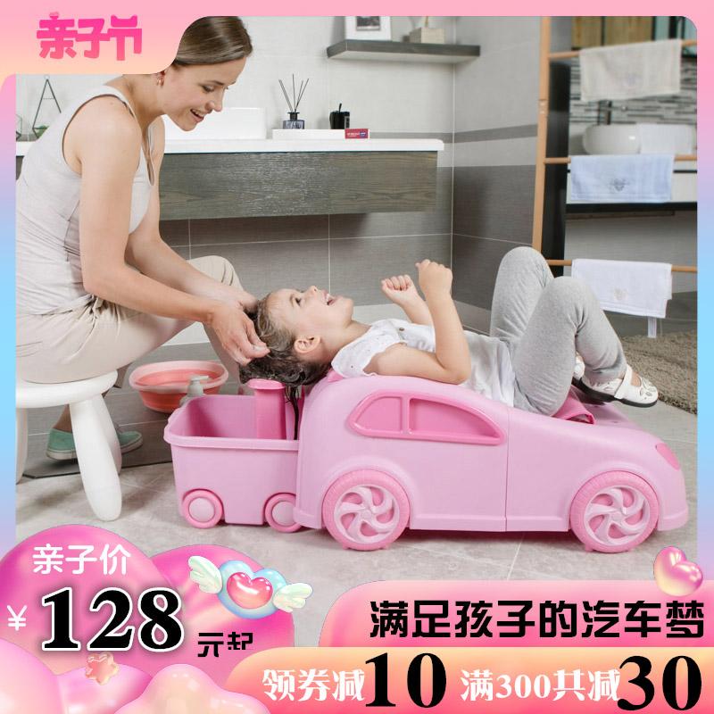 宝宝洗头椅子洗头躺椅可折叠洗头床限100000张券