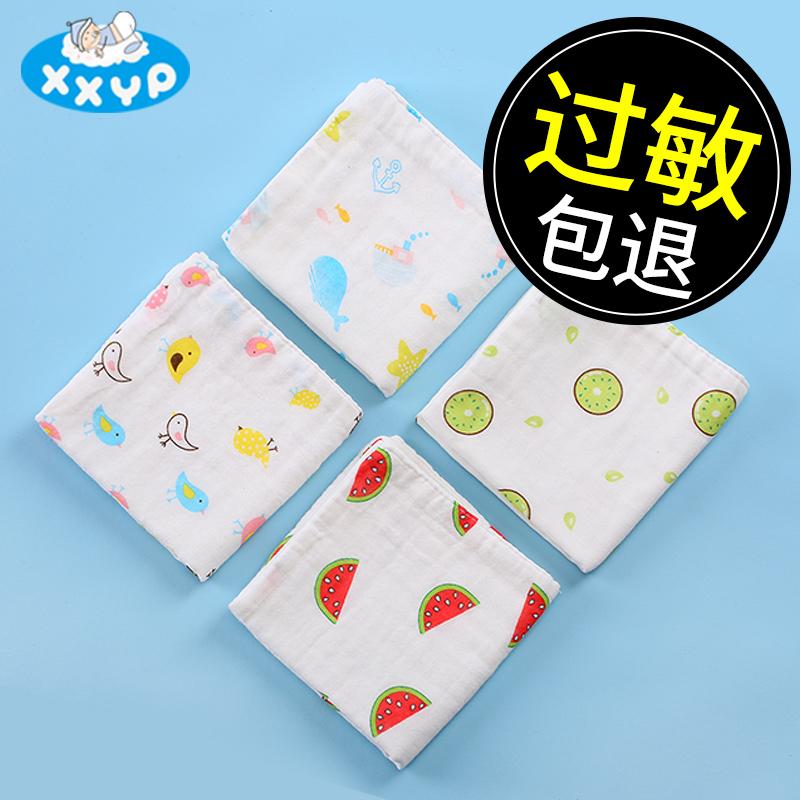 纯棉纱布纱巾婴儿童洗脸宝宝口水巾