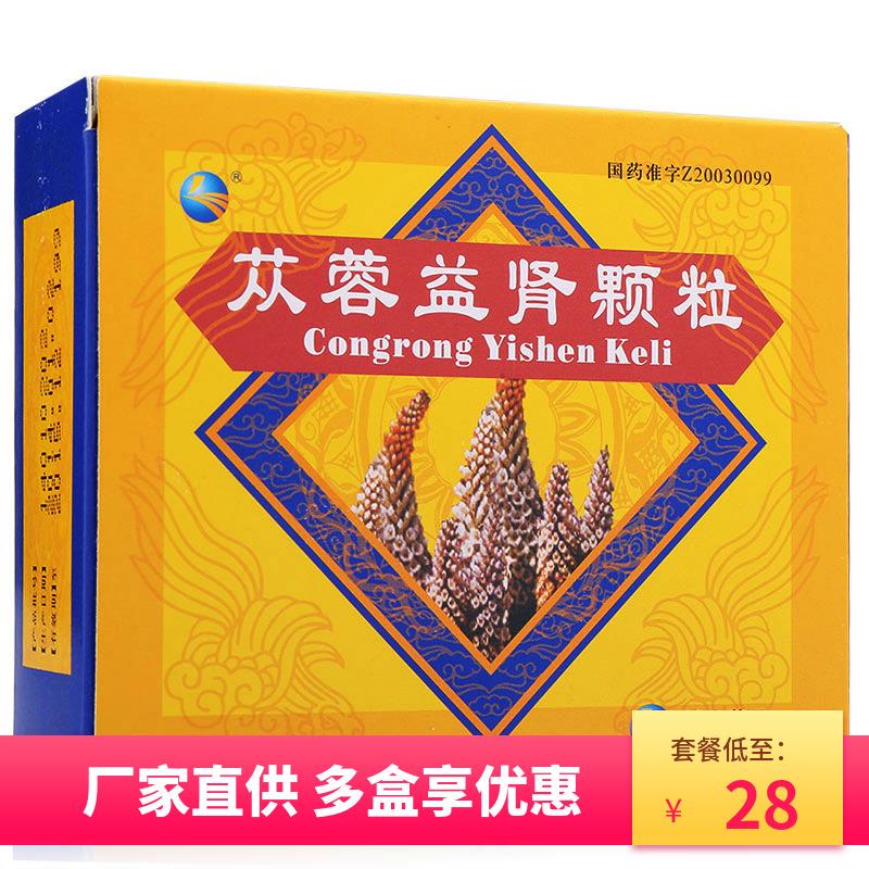 Lantai Xiaorong Yishen Granules 2g * 6 мешков / коробка
