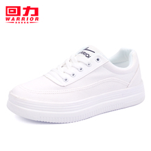 New Autumn Shoes, Summer Cloth Shoes, Thick-soled Casual Autumn White Shoes and Canvas Shoes