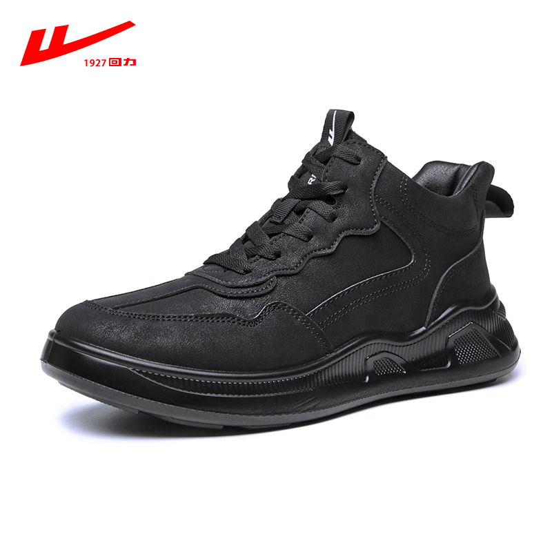 Pull back two cotton shoes men's winter plus velvet thickening warm sports casual shoes men's autumn and winter middle-aged trend shoes
