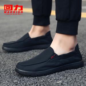 回力男鞋帆布鞋夏季透气男士百搭休闲软底一脚蹬懒人老北京布鞋子