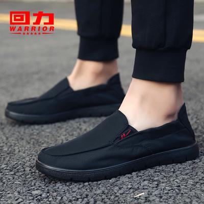 回力男鞋帆布鞋秋季男士休闲软底百搭工作一脚蹬懒人老北京布鞋子