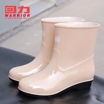 回力雨鞋女外穿短筒中筒雨靴女士时尚款防滑低帮大人防水胶鞋水鞋