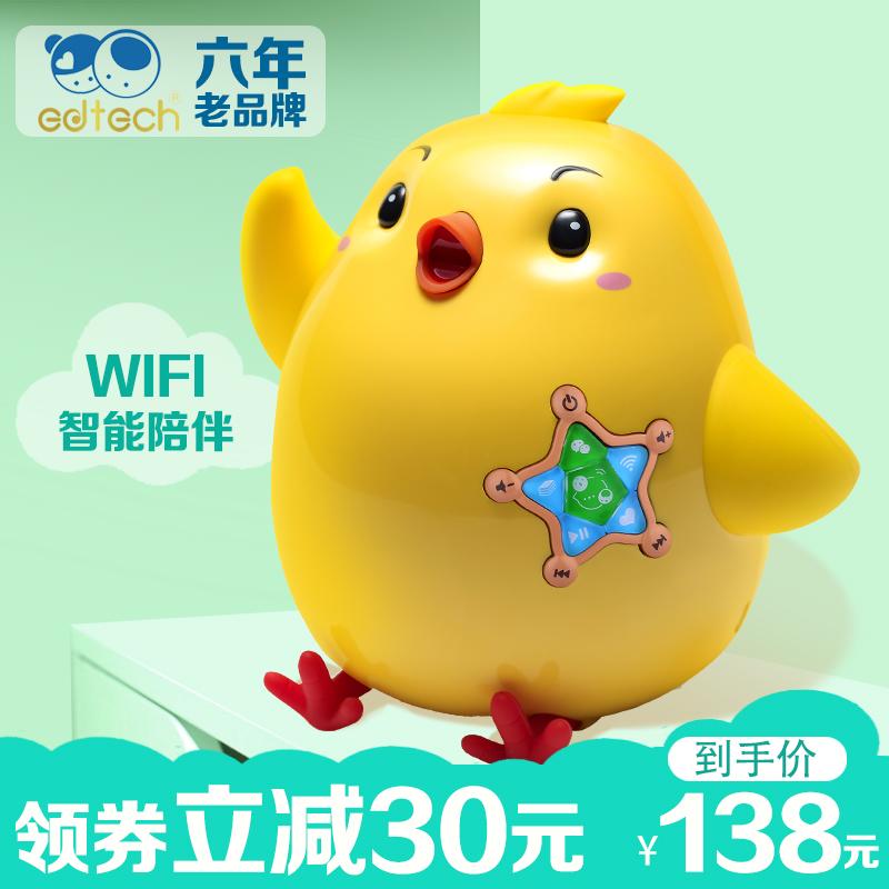育智儿童早教故事机机0-3-6岁婴幼儿智能wifi机器人学习机玩具