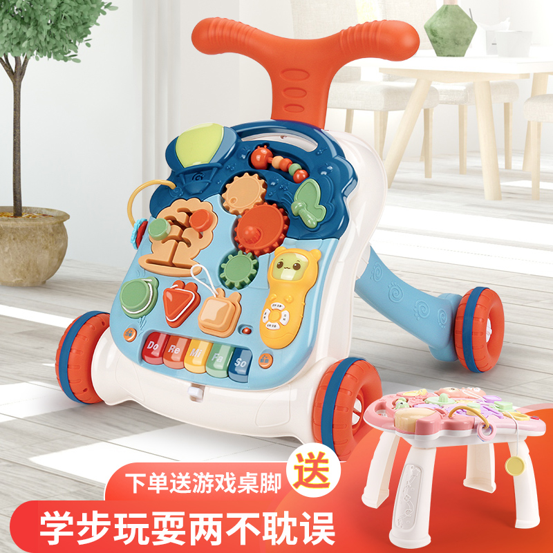 Uber baby walker baby trolley anti-o-leg multi-function anti rollover walking aid for boys and girls