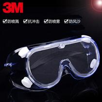 防风眼镜护目镜劳保防飞溅防风沙打磨工业粉尘透明防尘男眼罩uvex