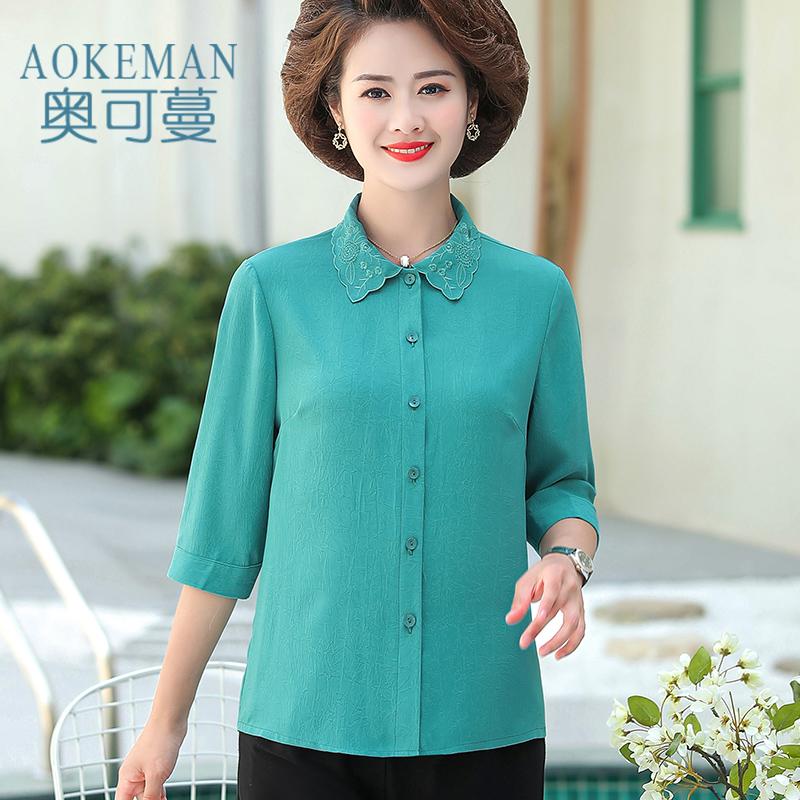 女士新款上衣中年妈妈夏装宽松纯色七分袖衬衫中老年女装洋气套装