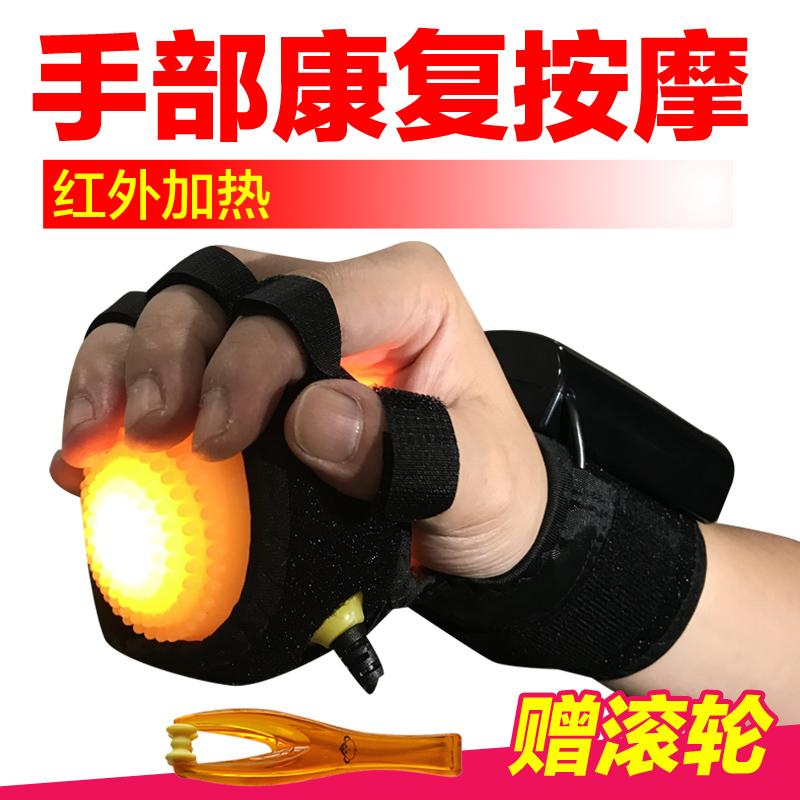 握力球康复训练中风偏瘫老人锻炼器材手指力量握力器电动手部按摩,可领取3元天猫优惠券