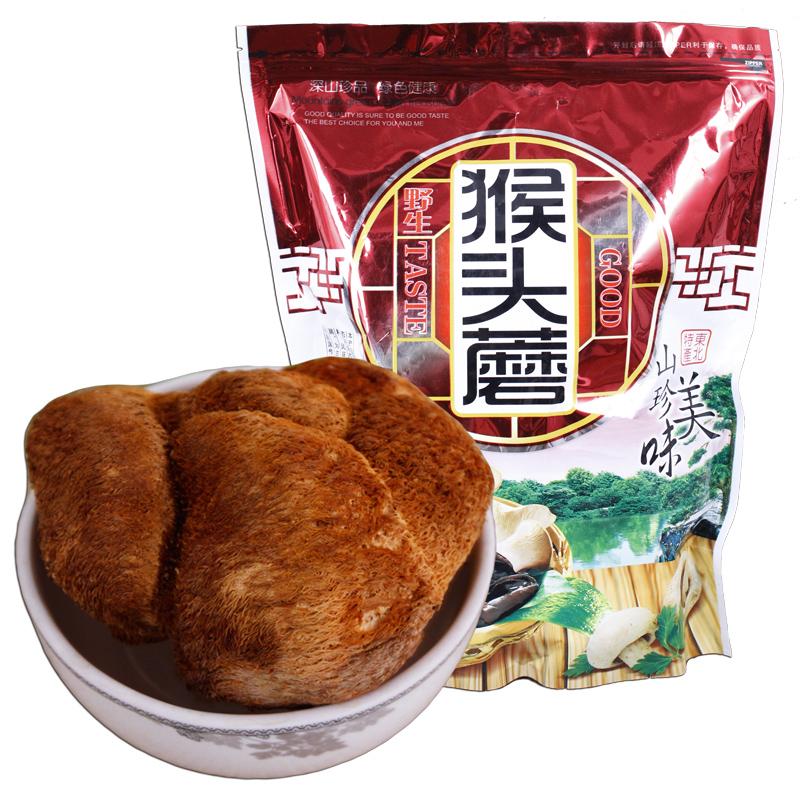 长白山猴头菇(250g新货无根仿野生)东北特产猴头蘑养胃特级干货