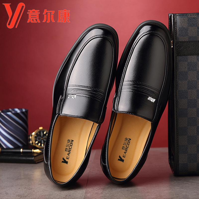 Yierkang genuine mens shoes genuine leather summer business dress casual shoes mens hollow out breathable middle-aged and old dad shoes