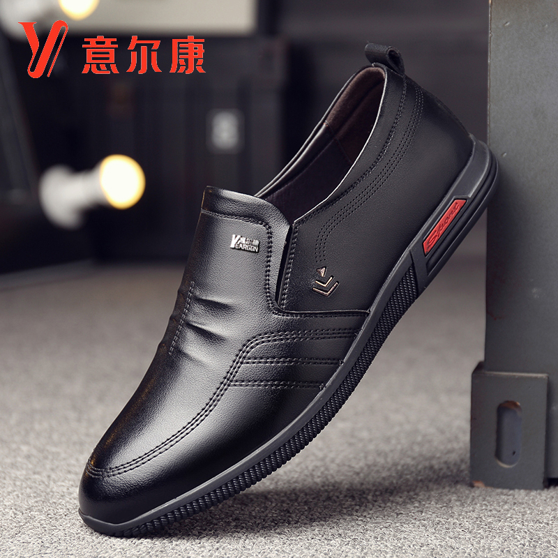 Yierkang genuine mens shoes new business leather shoes in spring and Autumn