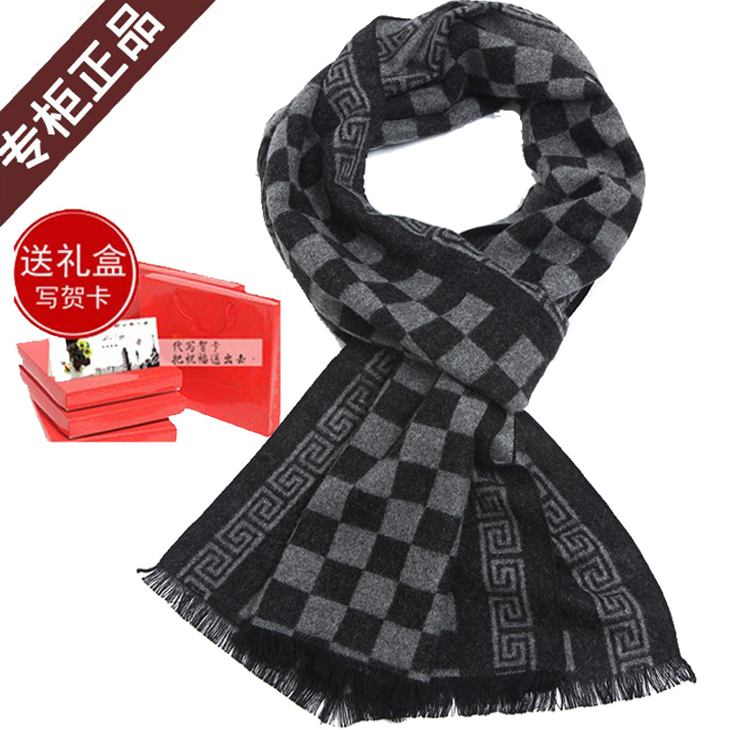 Erdos 100% Cashmere Scarf mens autumn and winter woolen neck long high-end gift box for young people