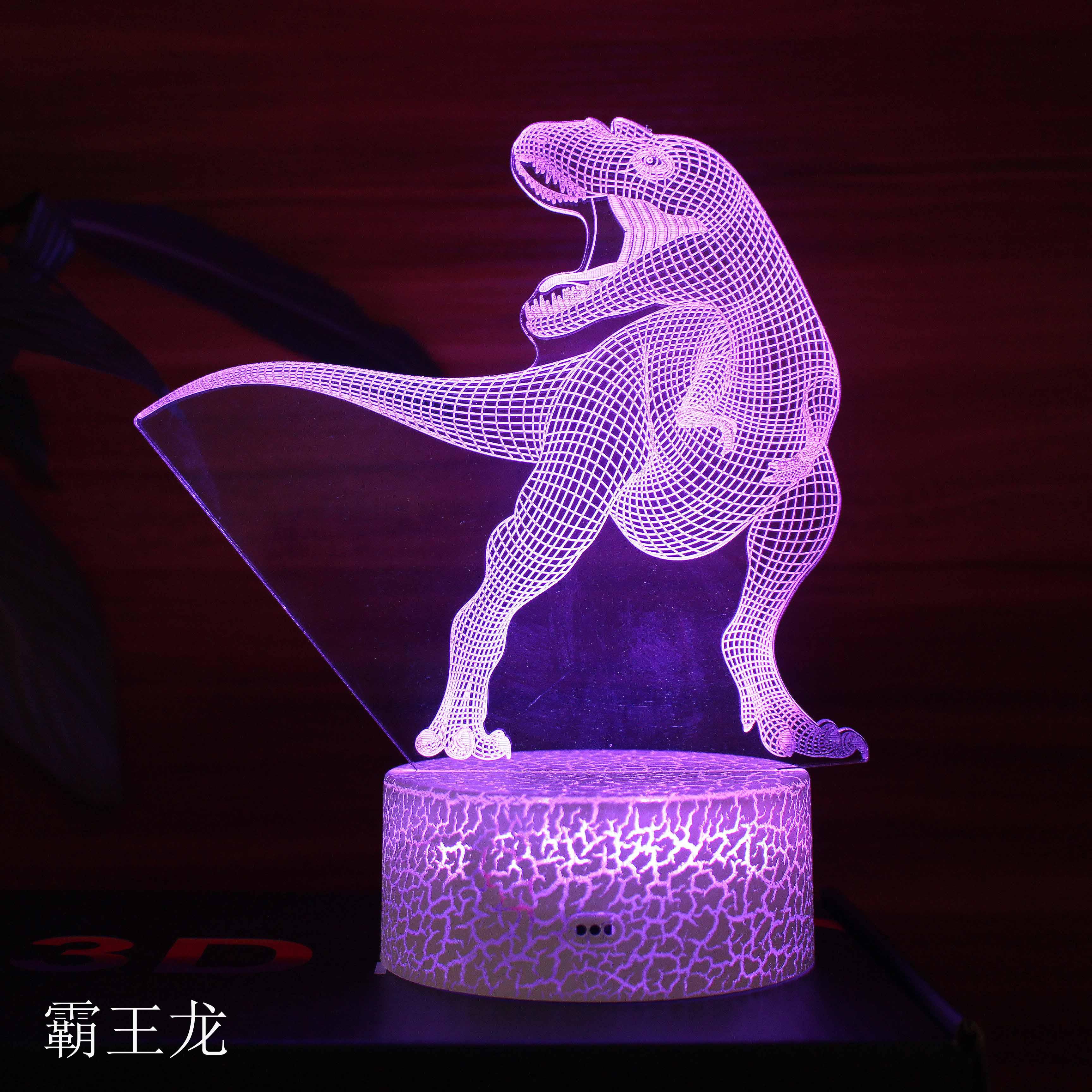 3D小夜灯恐龙系列霸王龙USB立体视觉LED台灯卧室生日礼物促销礼品